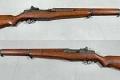 300px-M1_Garand_rifle_-_USA_-_30-06_-_Armémuseum